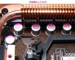 DSCN0319s.jpg