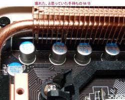 DSCN0333s.jpg