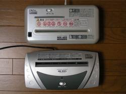 DSCN0666s.jpg